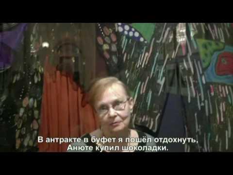 "Верди Джузеппе - СИЛА СУДЬБЫ"", клавир"