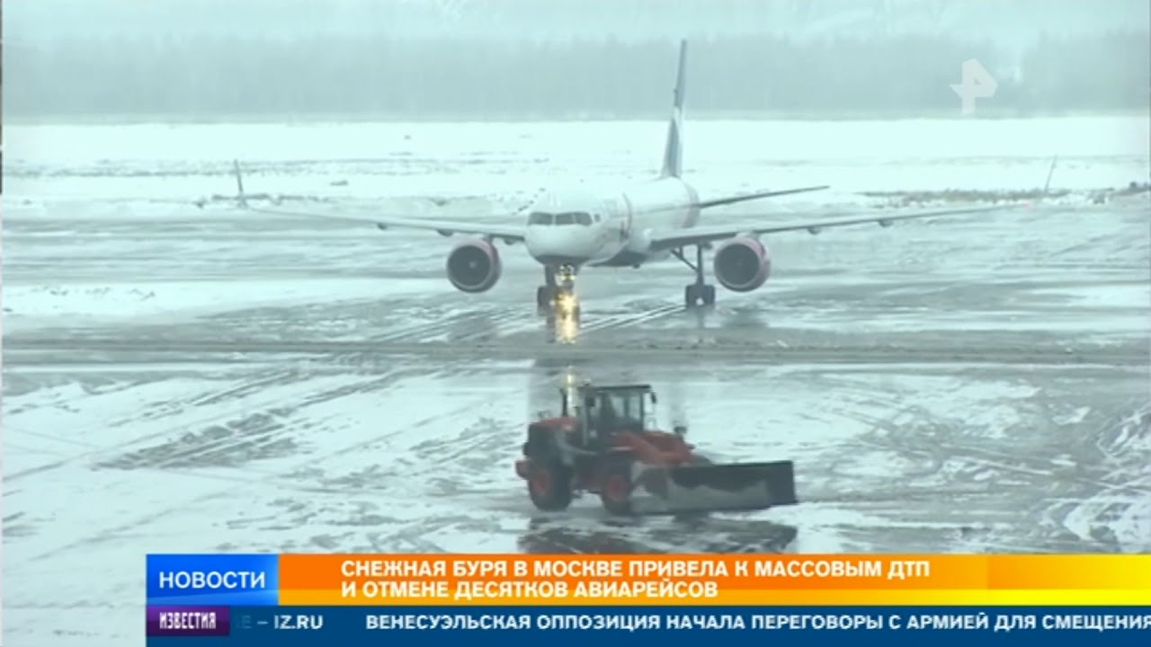 Москва готовиться к новым снегопадам