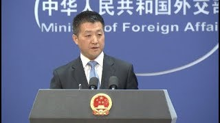 US Disinvitation of China to RIMPAC Not to Shake China's Resolve in Safeguarding Territory