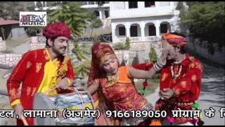 Rajasthani DESI Dhol Mix Song | Mhara Narayan Ke Baje Dhol | Devnarayan | Raju Rawal | Marwadi Song