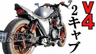 キャブセッティングしかし・・★謎のⅤ型4気筒エンジンのバイクをレストア