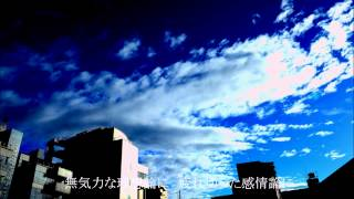 【初音ミク】 世界の終わりとテレキャスター 【オリジナル曲】