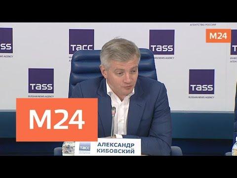 Как будет проходить всероссийская акция Ночь кино - Москва 24