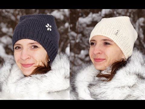 Вязание для начинающих. Простая шапка спицами по кругу. Шапка спицами / How to knit a hat