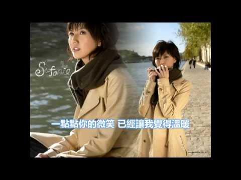 Sun Stefanie - Xiang Xin