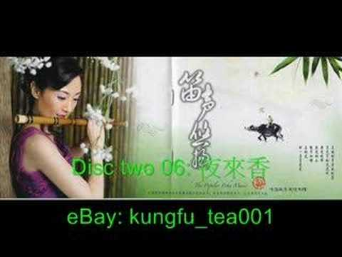 Famous Chinese Folk songs by Dizi, Gu Zheng, Erhu MU705eBay Music Videos