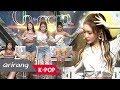 [Simply K-Pop] CHUNG HA(청하) _ Love U _ Ep.323 _ 080318