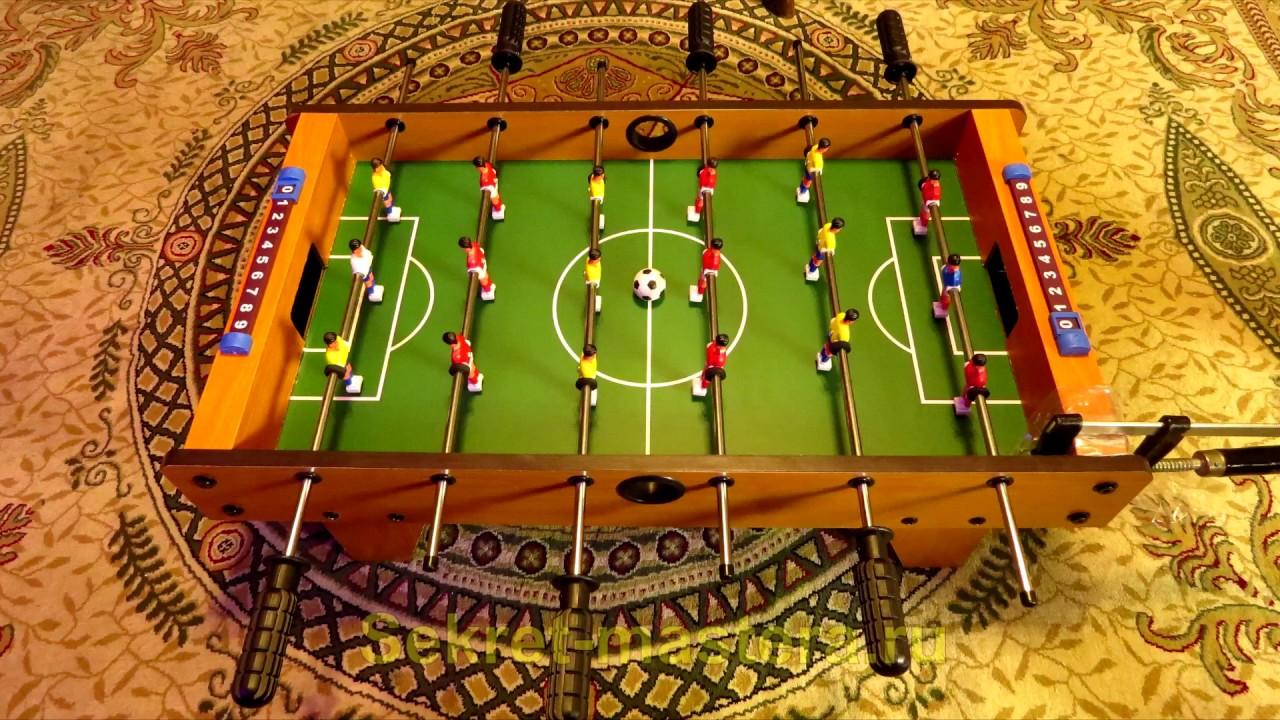 Настольный футбол своими руками 92
