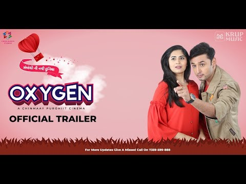 Oxygen Official Trailer I Gujarati Movie I Chinmaay Purohiit I Krup Music thumbnail