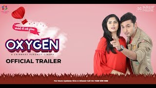 Oxygen Official Trailer I Upcoming Gujarati Movie I Krup Music