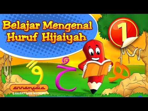 Belajar Hijaiyah Iqro Vol 1 ( Pel 1) video