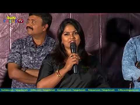 Nuvvutopura trailer launcch ll Telugu Focus TV