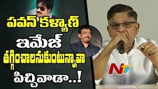 RGV Try to Decrease Pawan Kalyan Strength : Allu Aravind @ Press Meet || Pawan Kalyan
