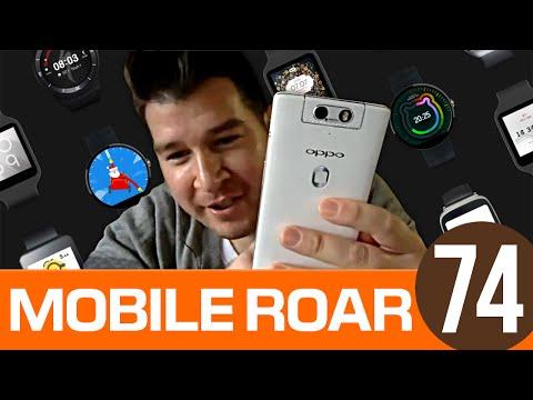 Mobile Roar Podcast 74