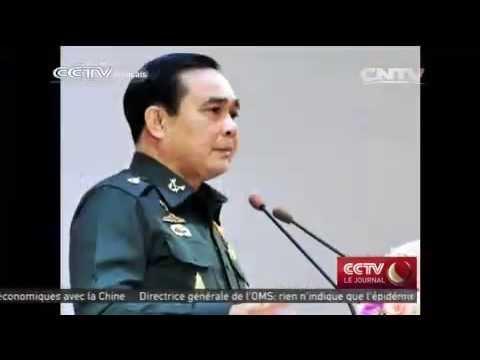 Thaïlande: le général Prayuth Chan-ocha élu Premier ministre