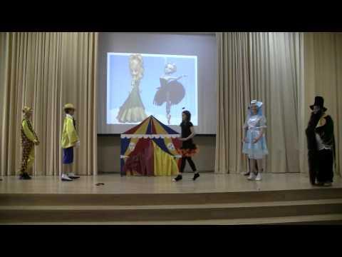 Конкурсы театральных постановок на английском языке