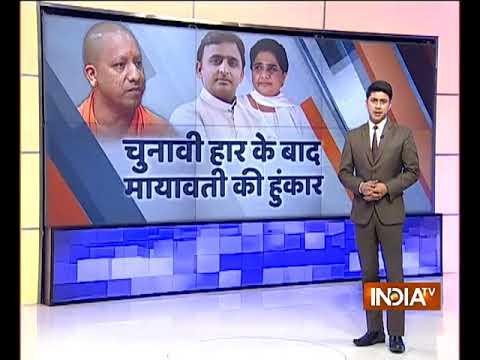 Rajya Sabha Loss Won't Affect SP-BSP Bonhomie, Not Even By An Inch Says BSP Chief Mayawati
