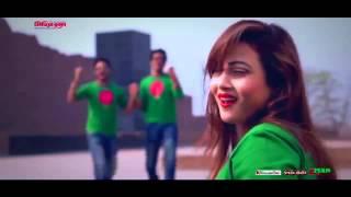 Bangladesh cricket song 2015