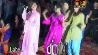Mahi Yaar Di Gharoli - Shazia Khushk - Roobaroo A Yaar - Hit Forever