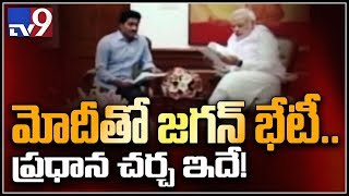 YS Jagan to meet PM Modi in Delhi to invite for Swearing Ceremony