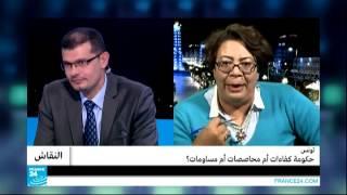 تونس ـ حكومة كفاءات أم محاصصات أم مساومات؟