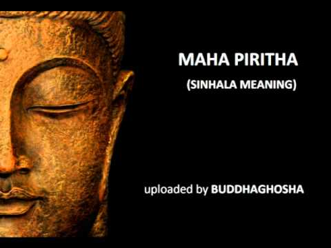 Maha Piritha (sinhala Meaning) video