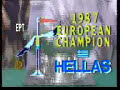 Greece is first time Champion of Europe 1987 klip izle