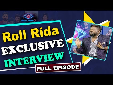 Bigg Boss-2 Contestant Roll Rida Exclusive Interview | Full Episode