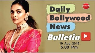 Deepika Padukone | Ranveer Singh | Salman | Hrithik Roshan | Bollywood News | 19th Aug 2019 | 5 PM