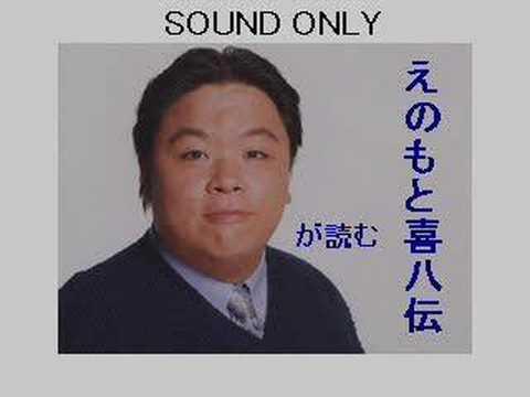 榎本喜八の画像 p1_27