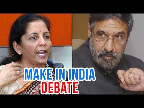 Nirmala Sitharaman Vs Anand Sharma: MAKE IN INDIA debate