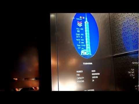 Taipei101 - Fastest elevator in the world, TAIWAN