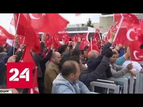 Джек-пот Эрдогана: султан выиграл, Турция раскололась и проиграла