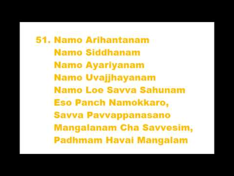 108 Namokar Mantra video