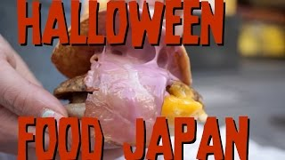 Halloween Food in Japan