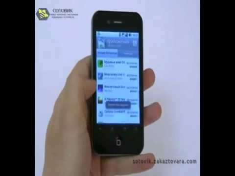 Iphone 4G W99 Android 2.2