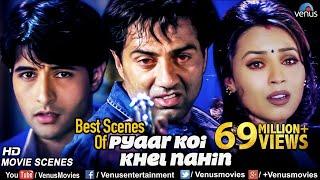 Best Scenes Of Pyaar Koi Khel Nahin   Sunny Deol Movies   Best Bollywood Action Scenes