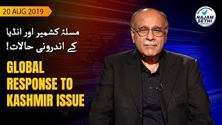 Najam Sethi Talks About Kashmir Issue | 20 August 2019 | Najam Sethi Official