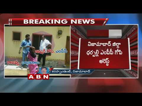 TRS MPP Gopi held for kicking woman in chest over land dispute