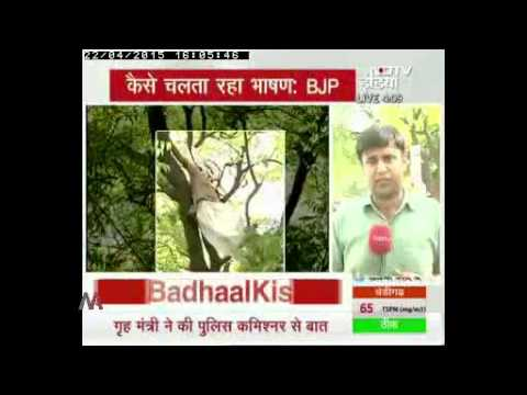 Deleted Video Of NDTV which clearly exposed Delhi police and BJP (Due to political pressure)