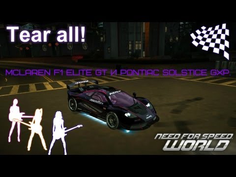 NFS World Гонки Campus Interchange и Brooks Street [3000 DRIVERSCORE + CAR PRIZE PAK!!!]