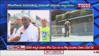 Public Suffering With High Temperature In Tirupati