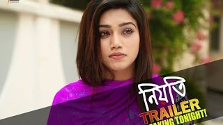 Bangla movie Niyoti Official Trailer  NEW ►2016►    Jolly   Arifin Shuvoo Jaaz Multimedia Bengali