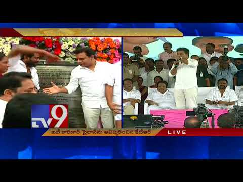 KTR - KCR Govt will transform Palamur - IT Corridor Pylon launch - TV9