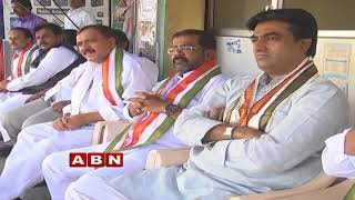 Group Politics in Warangal Congress leaders | Inside