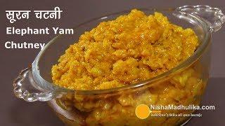 Yam Chutney Recipes - Suran Chutney