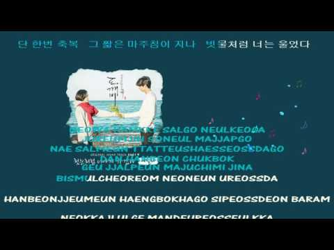 Ailee 에일리 I Will Go To You Like The First Snow Instrumental Official