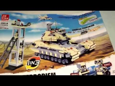 JIE STAR 29018, T90 counter-terrorism tank REVIEW