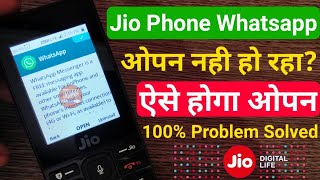 Jio Phone Whatsapp Not Opening Problem | Jio Phone Software Update KaiOS 2.5 Problem