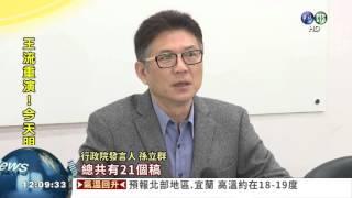 全台寒害農損2.26億 台南最慘!